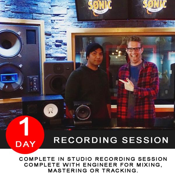 1d-recording-james