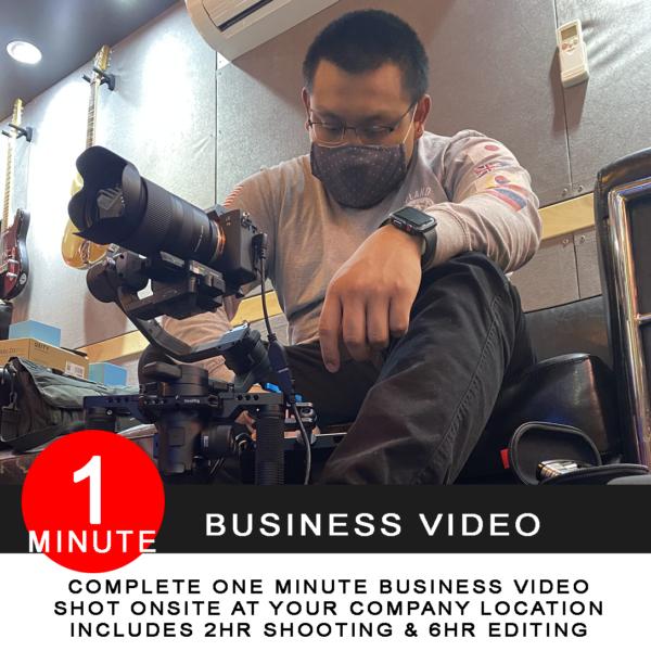 1min-biz-video-elvin