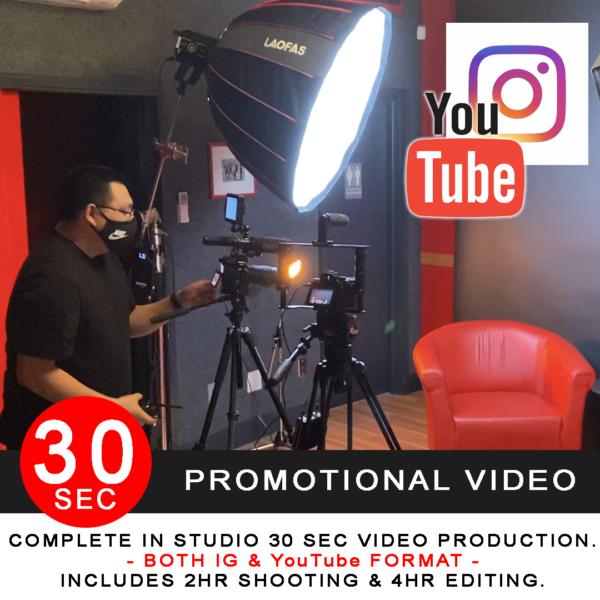 30-sec-dual-format-promo