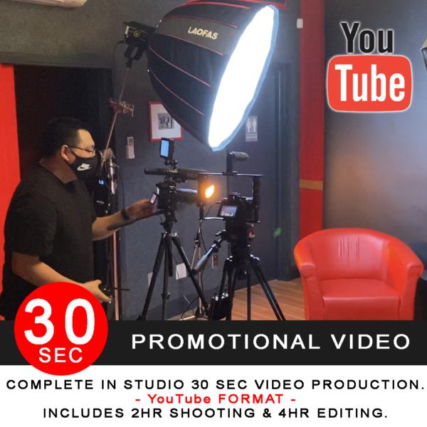 30-sec-youtube-promo