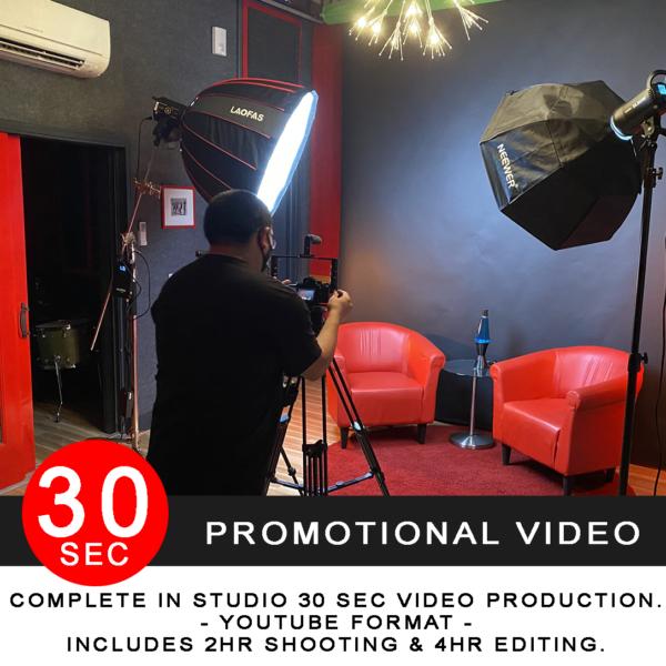 30s-promo-elvin