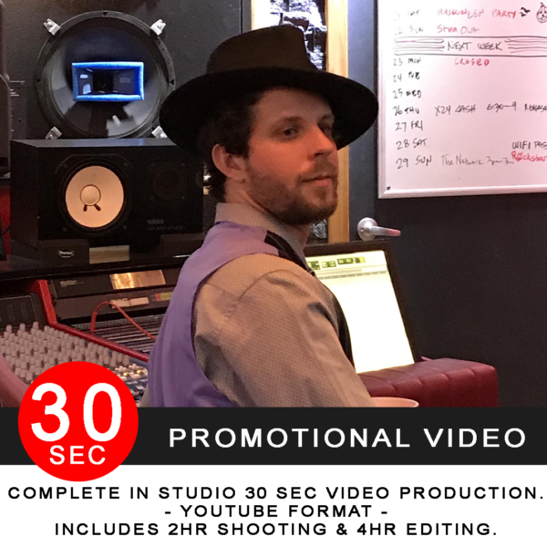 30sec-promo-video-shae