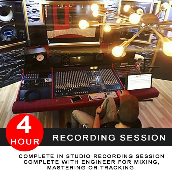 4h-recording-shae